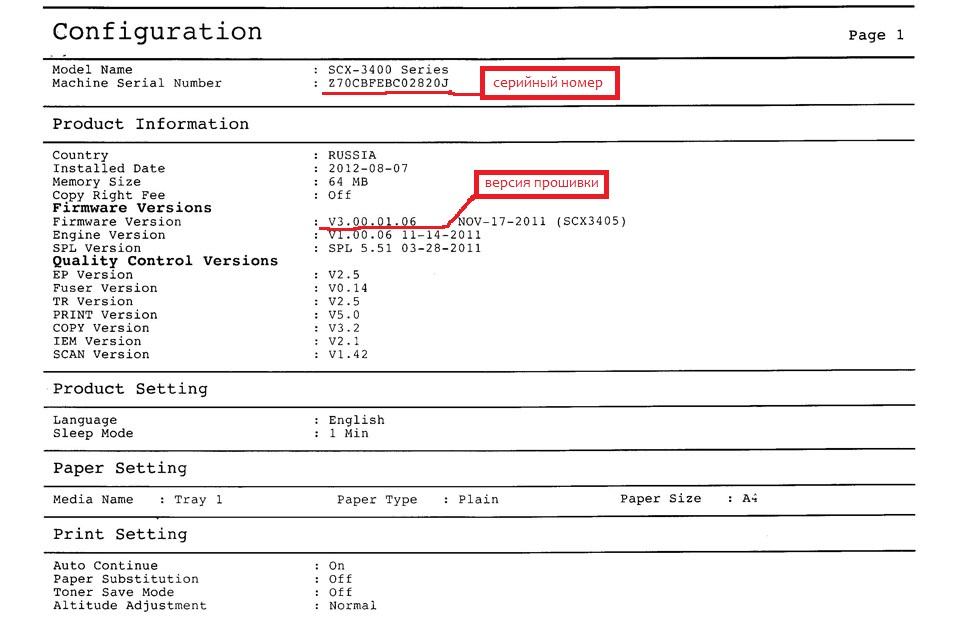 Report_Samsung_SCX_3400_SCX_3405