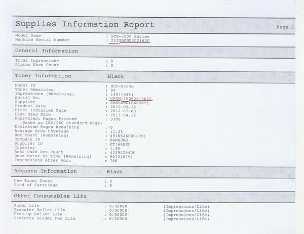 Supplies Information Samsung_SCX-3200