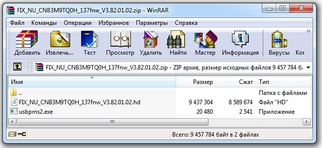 fix_hp_laser_mfp_137fnw_firmware