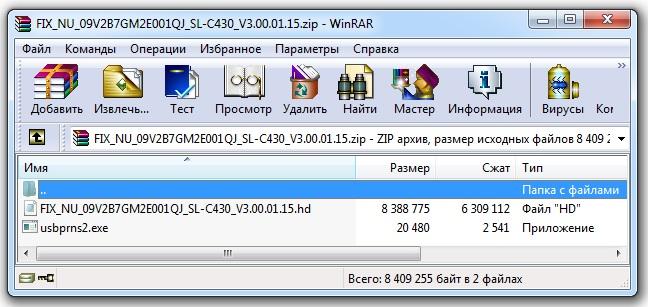 samsung_c430_c430w_fix_firmware
